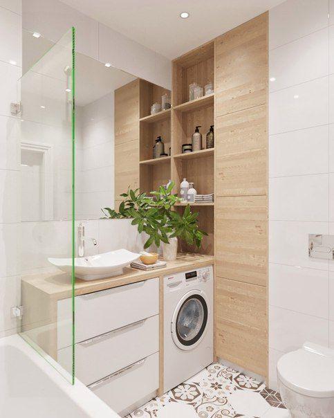 Salle de bains moderne et design : 23 idées inspirantes | BienChezMoi